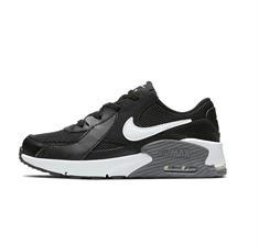 Nike junior schoenen zwart