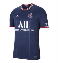 Nike Paris Saint-Germain 2021/22 Thuis heren voetbalshirt marine