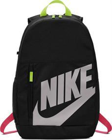 Nike rugzak zwart