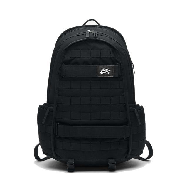 b5c2d37d15d Nike sb Rpm Backpack rugzak zwart van tassen & rugzakken