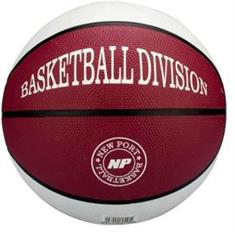 Schreuders sport Basket ball basketbal wit
