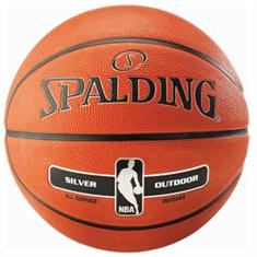 Spalding NBA Silver Outdoor basketbal oranje
