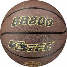 Stuf BB800 Basketbal basketbal donkerbruin