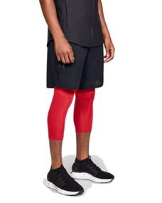 Under Armour UA Vanish Woven Shorts heren sportshort zwart