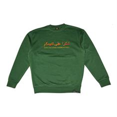 Valuta Brand Merci Crewneck heren sweater donkergroen